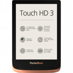 Електронна книга PocketBook 632 Touch HD 3 Spicy Copper (PB632-K-CIS)