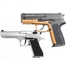 Стартові (сигнальні) пістолети