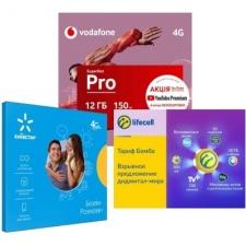 Стартові пакети та картки поповнення