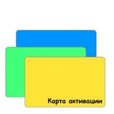 Карточки активації