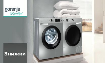 горение стиральные машины